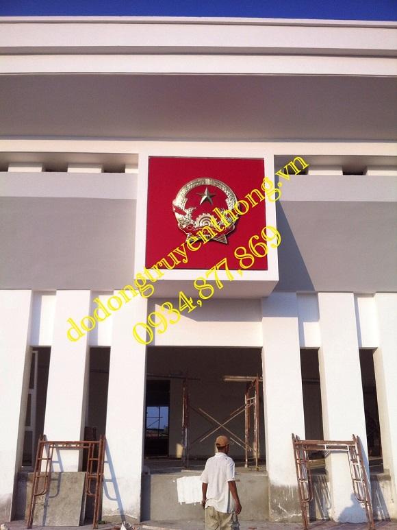 Thống nhất sử dụng mẫu quốc huy Việt Nam cho các trung tâm Hành Chính